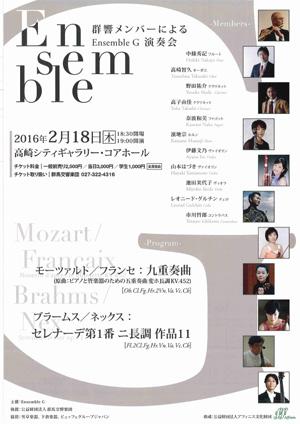 2016-02-18EnsembleG