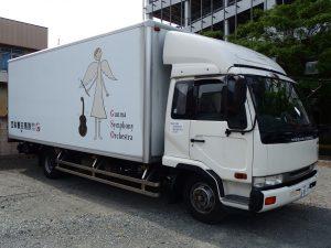 群響トラック