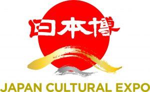 日本博ロゴ